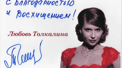 Фильм о нашем центре с участием Любови Толкалиной
